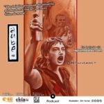 Aube-48-Organisation-Emission-Radio-Illustration-Em-Hunter